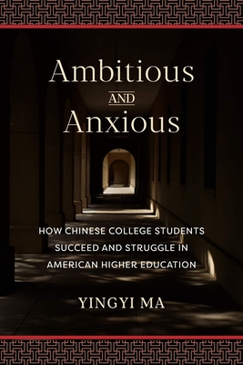 Ambitious and Anxious
