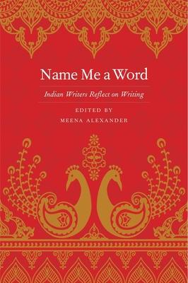 Name Me a Word