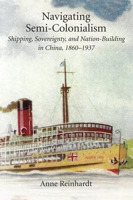 Navigating Semi-Colonialism