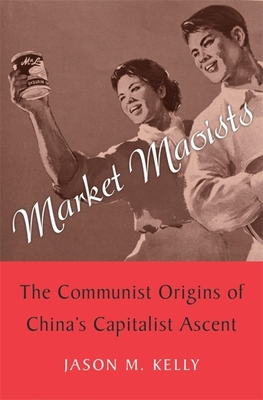 Market Maoists