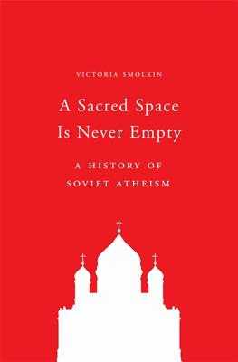 A Sacred Space Is Never Empty