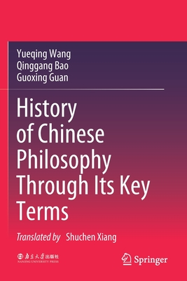 History of Chinese Philosophy Through Its Key Terms
